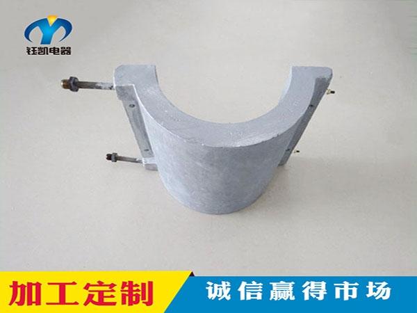 出水管铸铝加热圈