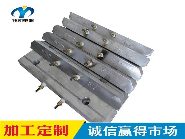 小尺寸铸铝加热器